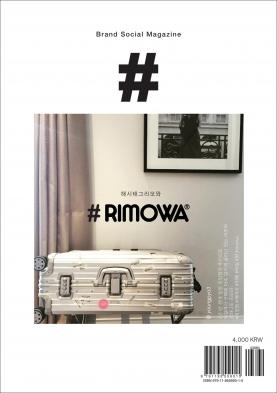 #RIMOWA