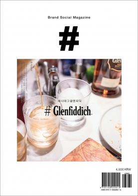 #Glenfiddich
