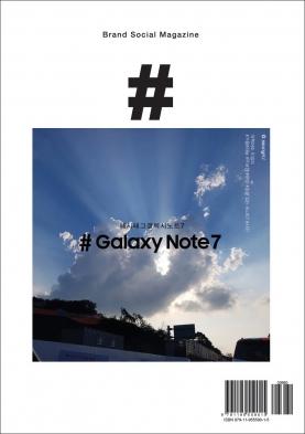 #GalaxyNote7